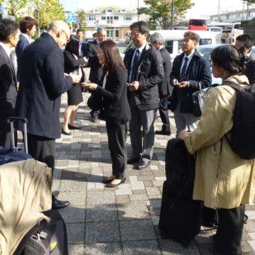 Ankunft in Japan